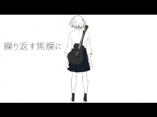 【UTAUカバー】ブラックゴールド【壱織】