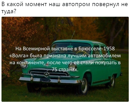 https://pp.userapi.com/c845522/v845522624/172d90/z59UxJAnwtg.jpg