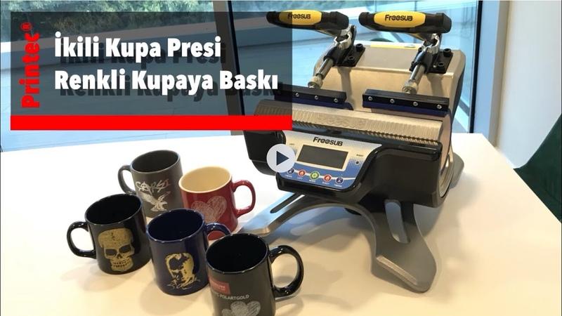 İkili Kupa Presi Tanıtım ve Uygulama Videosu - Renkli Kupaya Nasıl Baskı Yapılır?