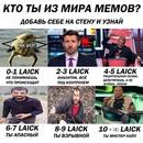 Влад Суханов фото #5
