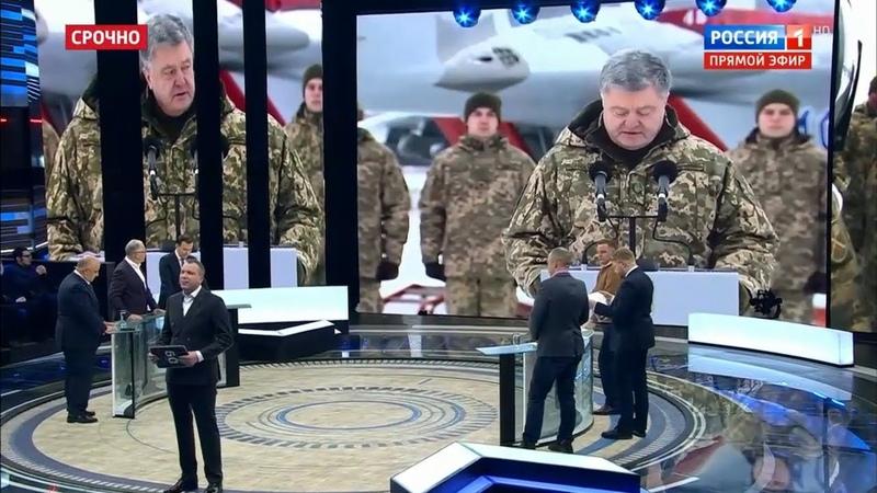 Порошенко ГОТОВ ДАТЬ БОЙ если Путин захватит Бердянск и Мариуполь