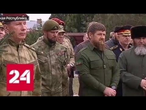Рамзан Кадыров и Виктор Золотов приняли участие в заложении будущего уникального храмового комплекса