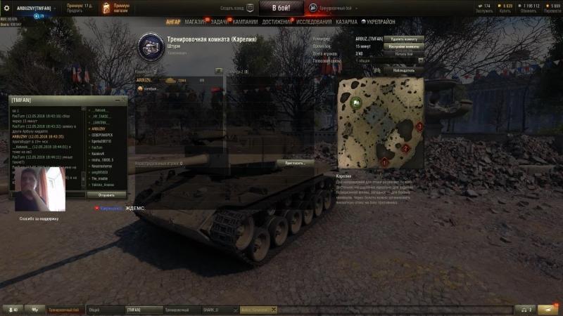 КВ-1 против КВ-1с. Кто круче? Танкомахач.