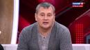 Андрей Малахов. Прямой эфир. Жена Джигарханяна тайно вернулась в Россию, чтобы увидеть мужа!