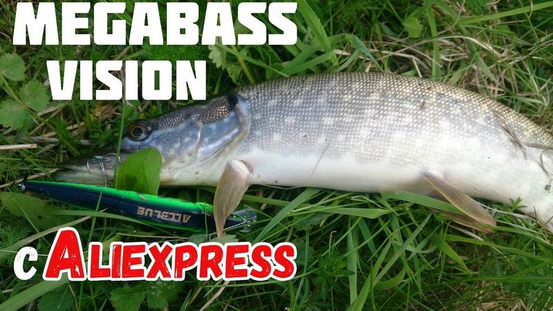 Рыбалка на воблеры с Алиэкспресс Megabass Vision сделал мою рыбалку