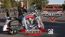 История мотоциклов Victory History of Victory Motorcycles