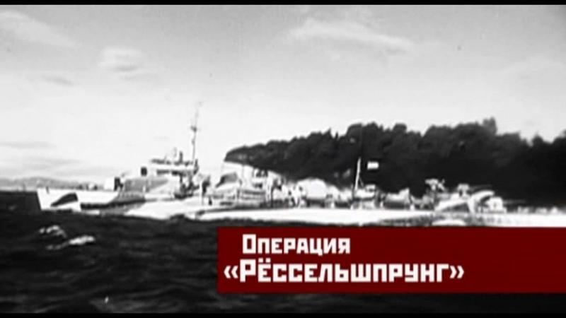Великая Война. 13 Серия. Война на Море. StarMedia. Babich-Design