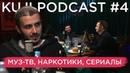 KuJi Podcast 4: Kass.