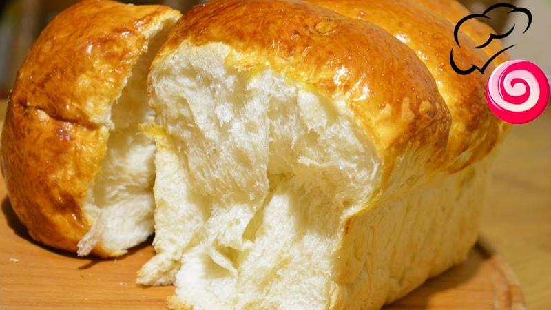 Воздушные булочки методом Tangzhong или Японский Китайский молочный хлеб