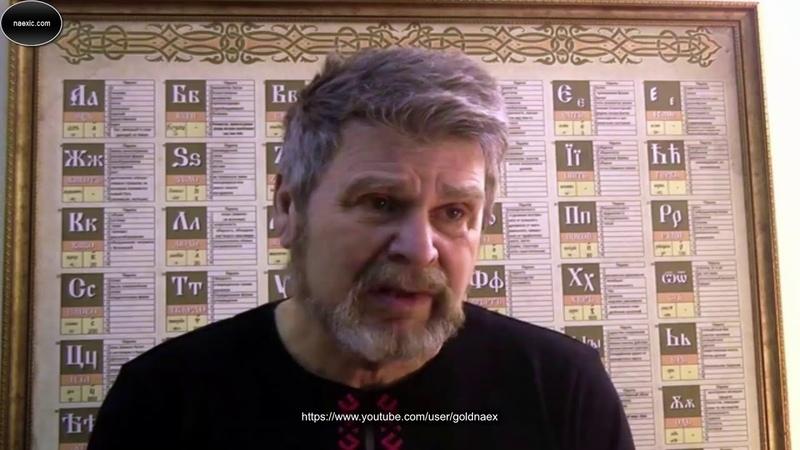 Г.А. Сидоров - Древние города за полярным кругом