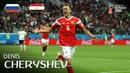 Denis CHERYSHEV Goal - Russia v Egypt - MATCH 17