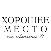 Логотип Этаж / Культурный центр