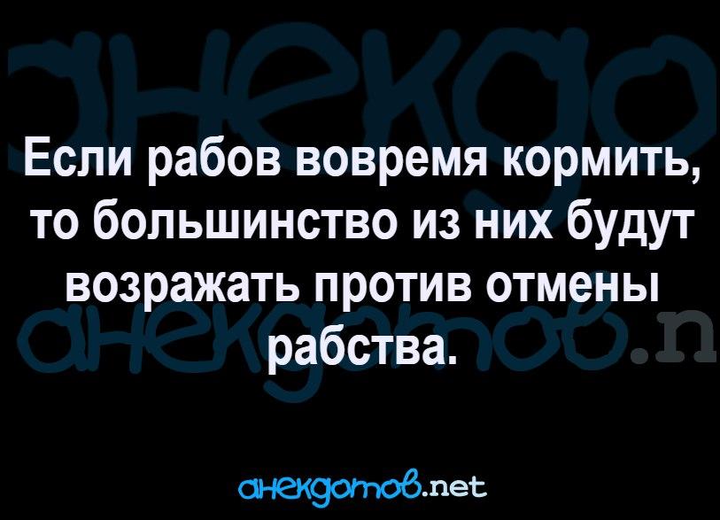 https://pp.userapi.com/c845522/v845522643/c6698/UG0XdSpt7k4.jpg
