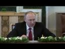 RT показали, что имел в виду Путин, когда сказал. Нас не слушали, послушайте сей