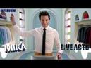 Mika : « Il faut oser se transformer, construire une sorte d'univers ! »