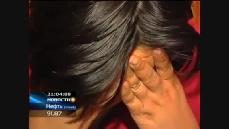 24 летняя мать убила ребенка