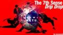 NCT U x TAEMIN - The 7th Sense/Drip Drop (MashUp)