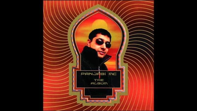 MIRZA PART 2 PUNJABI MC THE ALBUM