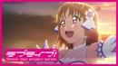「ラブライブ!サンシャイン!!The School Idol Movie Over the Rainbow」見どころチョイ見せPV