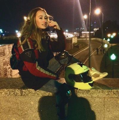 Tatiana Savelieva