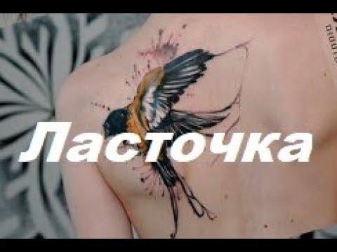 Премьера 2018 ЛАСТОЧКА Полный фильм Мелодрама 2018 Новинка 2018