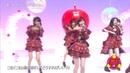 Live HD  151212 Kuchibiru ni Be My Baby Live