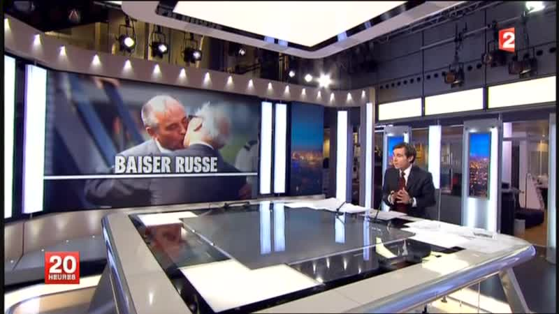 Le 20h de France 2 journal télévisé du 6 février 2013 en