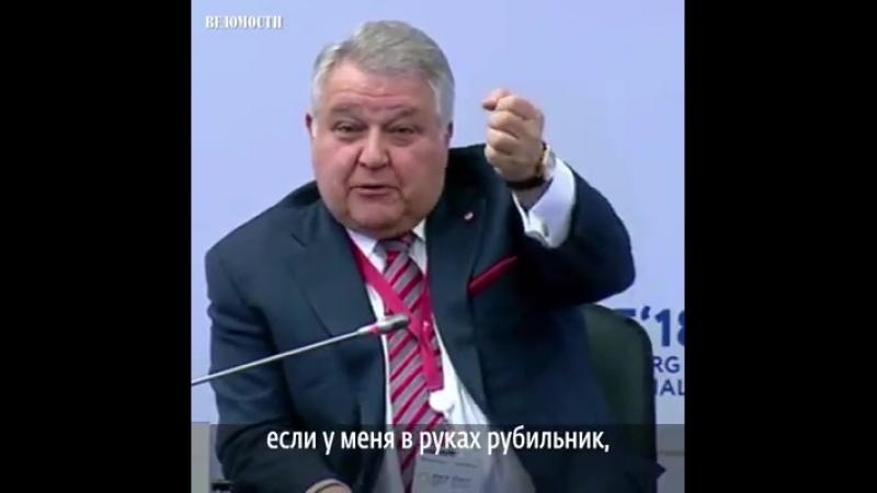 Президент Курчатовского института Михаил Ковальчук рассказал на Петербургском форуме анекдот про интернет Википедию и электриче