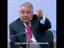 Президент Курчатовского института Михаил Ковальчук рассказал на Петербургском форуме анекдот про интернет, Википедию и электриче