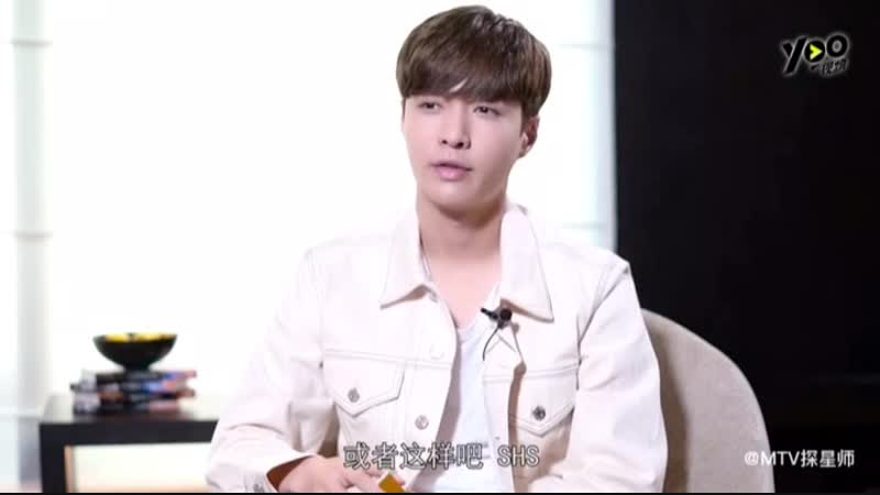 181115 ZHANG YIXING 张艺兴 一MTV Star Finder Interview