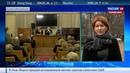 Новости на Россия 24 • Новый директор старейшей библиотеки в России начал ра