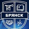 Бизнес-сообщество г. Брянск | Like центр