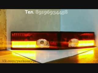 Динамические поворотники в задних фарах автомобиля