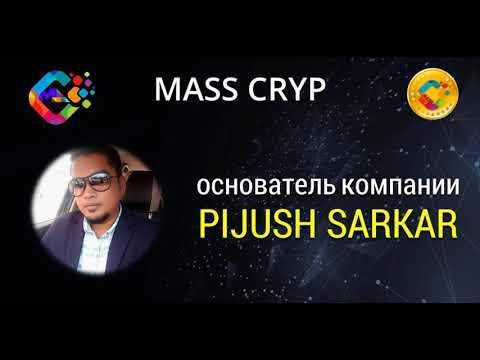 Pijush Sarkar Сергей Кочерин информация 31 мая 2018 г MASS CRYP