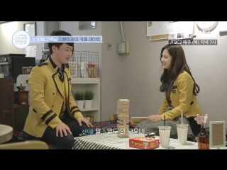 180524 @ I've Fallen In Love With You   Real Teen Romance EP. 4