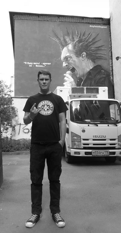 Евгений Апполонов