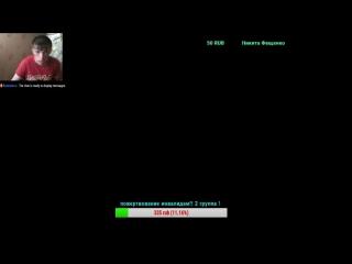 Cтрим  Counter-Strike 1.6  BETA TESTER на удачи