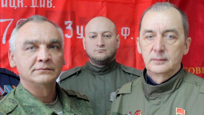 Поздравление от Республиканского Союза Советских офицеров ДНР
