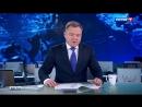 Вести Москва Вести Москва Эфир от 26 01 2017 17 20