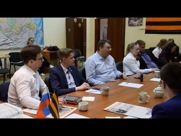 Встреча Евгения Федорова с представителями молодежных организаций 17 05 18 часть 2