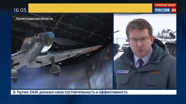 Новости на Россия 24 • Путин возложил цветы к монументу Мать-Родина на Пискаревском кладбище