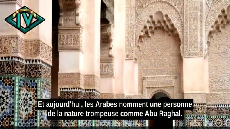 La Chute De lEspagne Islamique Un Puissant Rappel via