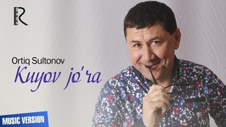 Ortiq Sultonov - Kuyov jo'ra | Ортик Султонов - Куёв жура (music version)