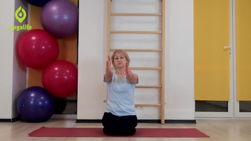 Как расслабить руки и плечи ПОЛНЫЙ комплекс упражнений для растяжки мышц рук и плеч. Yogalife