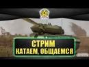 Armored Warfare - Проект Армата