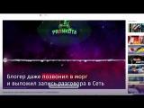 После трагедии в Кемерово в сети начались провокации
