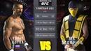 UFC БОЙ Юрий Бойка vs Mk Скорпион com.vs com.