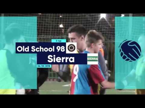 Summer Footbic League-2018. Дивизион 1. Тур 3. Old School 98 1-0 Sierra