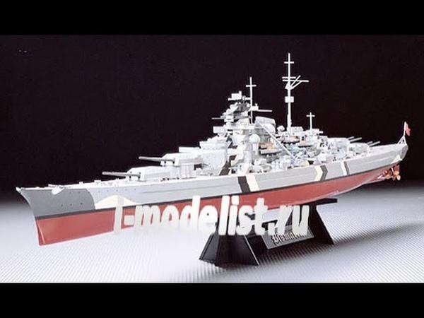Первая часть сборки масштабной модели фирмы Tamiya немецкий линкор Bismarck в 1 350 масштабе Автор и ведущий Дмитрий Гинзбург i goods model flot 538 539