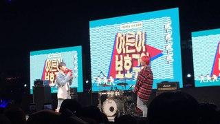 180503 WINNER 서울대학교 축제 이벤트, 이승훈리포터